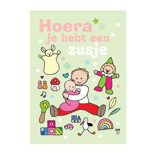 Ansichtkaart Jongen met zusje- Wendy de Boer/ Unieke Postkaarten