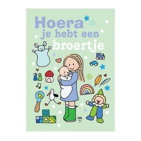 Ansichtkaart Meisje met broertje- Wendy de Boer/ Unieke Postkaarten