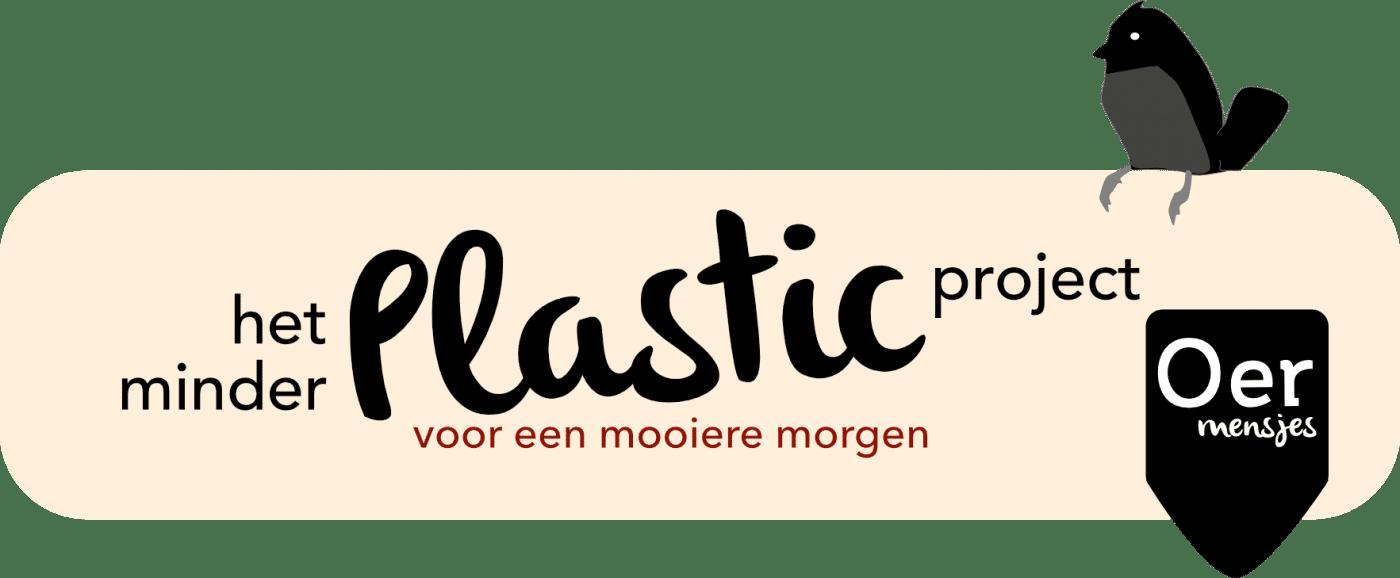 minder plastic project